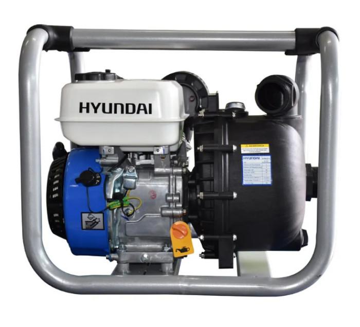 "hyundai HYWQ2070 Motobomba autocebante 2"" 7HP"